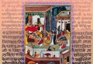 Dharmayan Vol. 105 Rama-navami Ank