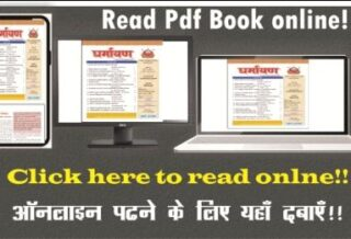 pdf free book