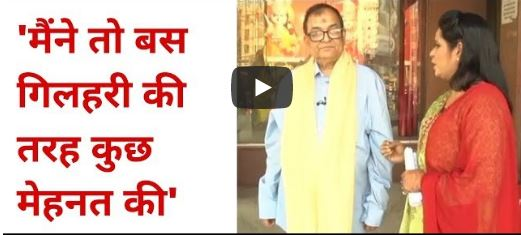 Kishore Kunal explain on the Ayodhya issue to Kashish News