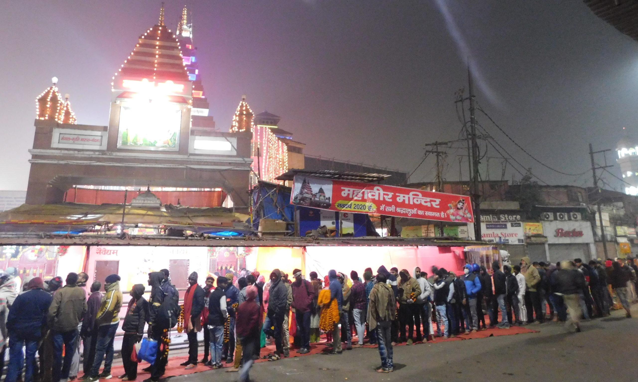राजधानी में आज यहां मनाएं नए साल का जश्न, हनुमान मंदिर में सुबह पांच बजे से लगी कतार