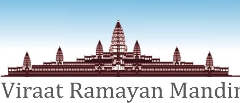 Tender-Viraat Ramayan Mandir-Invitation for construction a Magnificent Temple Complex