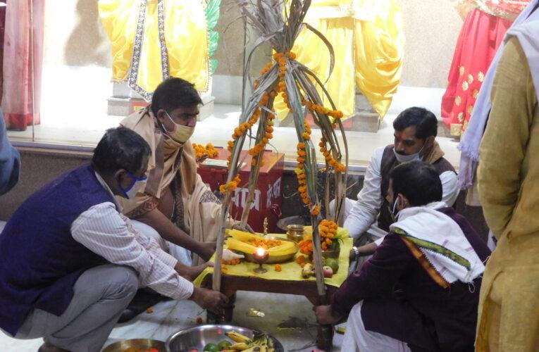 महावीर मन्दिर में मनायी गयी देवोत्थान एकादशी