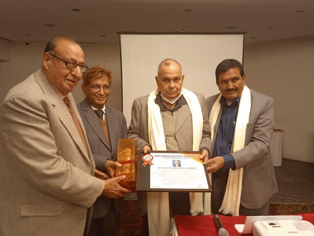 डॉ एस सी मिश्रा को लाइफ टाइम एचीवमेंट अवार्ड आईएमए ने दिया सर्वोच्च सम्मान