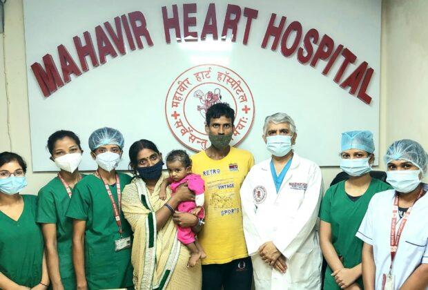 Teamwork of doctors at Mahaveer Heart Hospital saved 8-month-old Amrita.