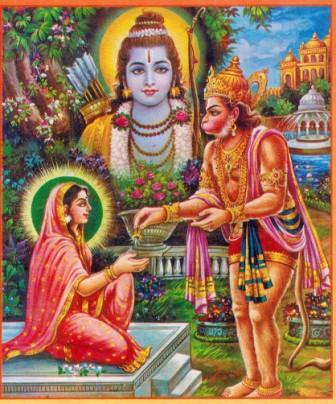 Sita at Ashok-vatika