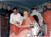 With Jagadguru Shankaracharya